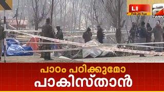 24 news live malayalam Videos - 9tube tv