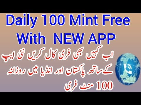 Daily 100 mint pakistan and india  unlimited free call all world