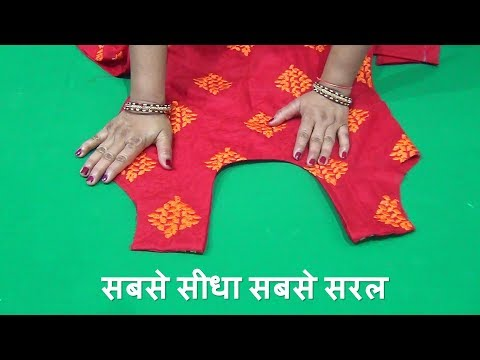 salwar suit/kameez/kurti  cutting and stitching step by step in hindi👌👌|Latest suit cutting video