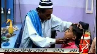 vsh kand ( VSH NEWS ) Hair Cutting Shop