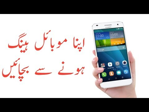 Mobile Phone Important setting | Stop Phone Hanging Problem
