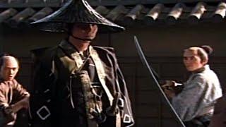 Yagyu Shinkageryu!