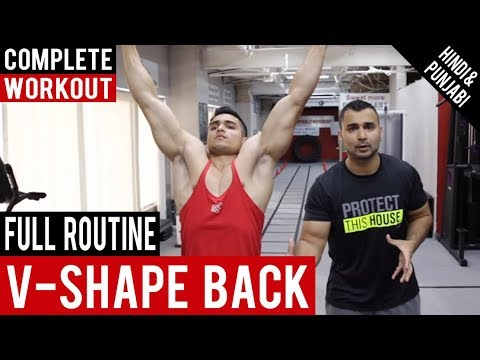 Complete GYM ROUTINE for V SHAPE BACK! BBRT #20 (Hindi / Punjabi)