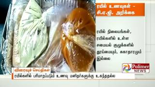 Railway food is unfit for human health says CAG report | Polimer News