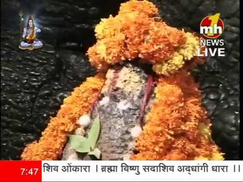 भगवान शिव की पवित्र गुफा शिव खोड़ी से शाम की आरती का प्रसारण | 17 JUNE 2018