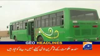 Geo Headlines - 03 PM - 23 April 2018