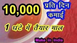 anju jadon videos