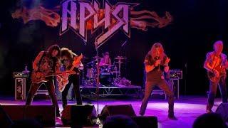 Концерт знаменитой отечественной метал группы Арии в Кирове Классическая АРИЯ