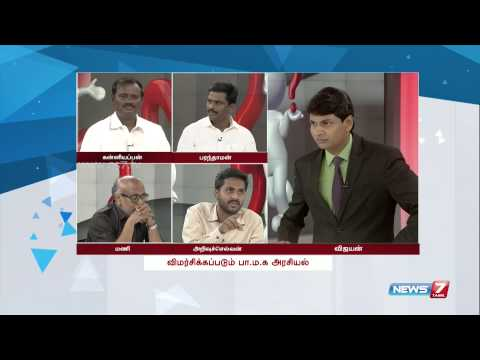 Can Anbumani Ramadoss make a change in TN Politics? 3/4 | Kelvi Neram| News7 Tamil