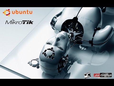 set up ubuntu dektop 14 04 first time