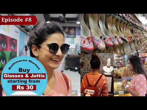 Wholesale Glasses & Shoes Market in Ballimaran, Chandni Chowk, Old Delhi | Price Starting at Rs 30