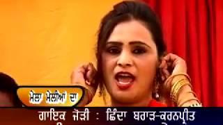 shinda brar new song  dhokha kargi kudiye in mela mellianda