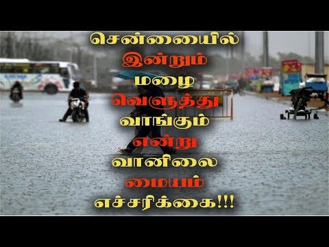 Heavy rainfall will continue another two days|Tamil News|