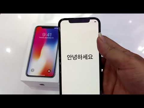 Xxx Mp4 IPhone X 3gp Sex