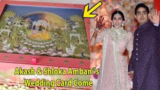 HD Full Wedding Card OF Akash Ambani & Shloka Mehta wedding On March 9 In Mumbai