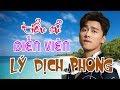 Download  Tiểu Sử Diễn Viên LÝ DỊch Phong - Sao Hoa NgỮ MP3,3GP,MP4