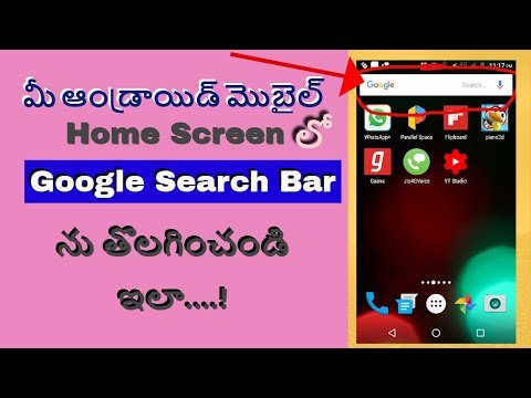 How to remove Google search bar from the home screen in Android in Telugu | Tech Tips | Gikki-Ed
