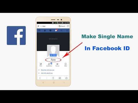 How To Remove Your Last Name or Surname From Facebook