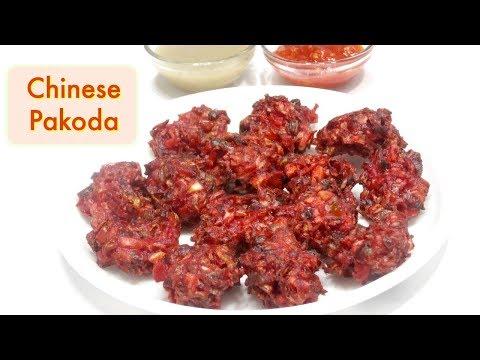 Chinese Pakoda recipe | कुरकुरे पकोड़े | Indo Chinese | KabitaKitchen
