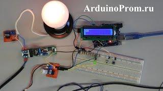 Membaca tegangan analog dengan Arduino Amateur