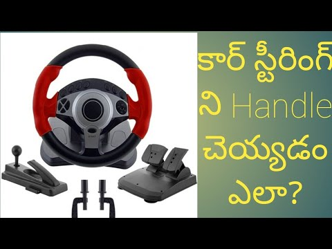 car basics for easy driving in telugu part 3