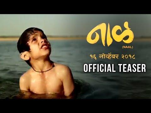 Xxx Mp4 Naal नाळ Official Teaser 2018 Nagraj Popatrao Manjule Marathi Movie 2018 3gp Sex
