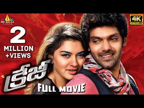 Xxx Mp4 Crazy Telugu Full Movie Aarya Hansika Anjali Sri Balaji Video 3gp Sex
