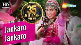 Jankaro Jankaro   Krantiveer (1994) Song   Dimple Kapadia   Mamta Kulkarni   Holi Song