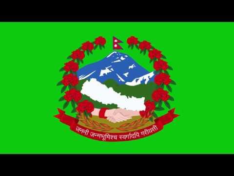 Logo of Government of Nepal Animation Green Screen Full HD नेपाल सरकार लोगो