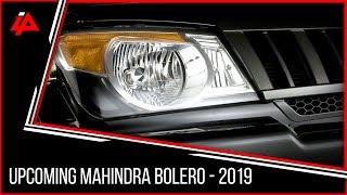 Upcoming Mahindra Bolero 2019 - 2020 | What to Expect | By Jay Dave | #iatv