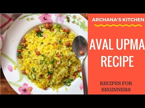 Aval Upma Recipe - South Indian Breakfast Recipes by Archana's Kitchen
