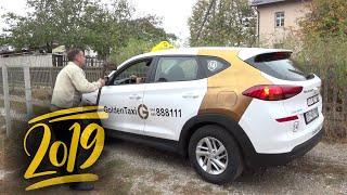 Download Humor-Taxi - Golden 2019 Video