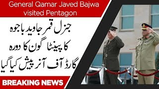 PR 136/2019 General Qamar Javed Bajwa visited Pentagon | 24 July 2019 | 92NewsHD