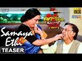 Download  Samaya Ethi Teaser | Lalpan Bibi | Maheswata,Mihir Das | Tarang Cine Productions MP3,3GP,MP4