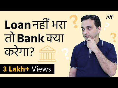 Loan Repayment Default - EMI Default | Hindi