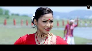 Assamese new song