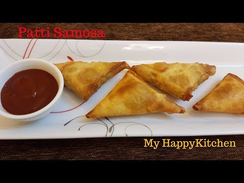 समोसा पट्टी | Samosa Recipe | How to make Patti Samosa | Homemade Samosa | Monsoon Special