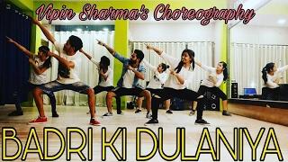 Badri Ki Dulhania Best Dance Choreography| Badrinath Ki Dulhania | Unique Dance Crew