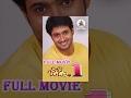 Jodi No1 Full Length Telugu Full Movie Uday Kiran Venya