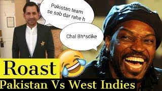 Another Pakistan Cricket Team Roast 😂🤣  Funny Pakistan Cricket team Roast   Tanay