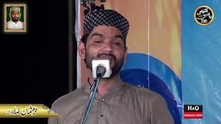 Best Naqabat - Usman Raza Qadri - Mehfil e Naat Karam Ho Ya Nabi