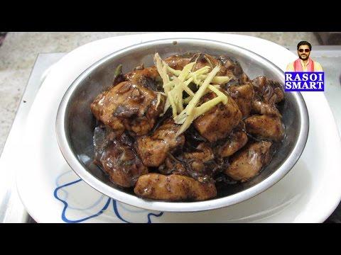 Ginger Soya Chicken - Chef Aadharsh Tatpati