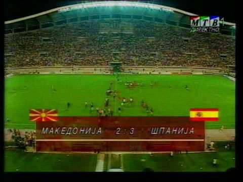 Macedonia - Spain 2:3 12 8 2009 HQ - playithub net