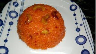 பாசுமதி அரிசி கேசரி செய்வது எப்படி /How To Make Basmati Rice Kesari /South Indian Recipe