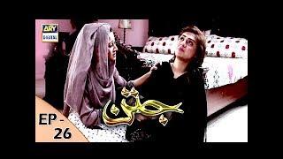 Jatan Episode 26 - 14th December 2017 - ARY Digital Drama