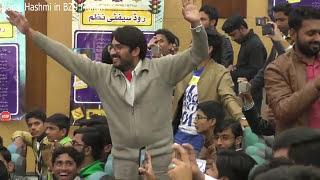 Sun Vey Balori Akh Waleya  Nadia Hashmi  Multan  | Music Jinni