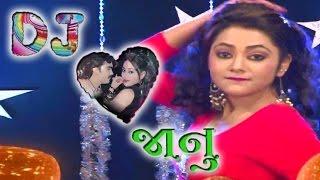 Sajan Lakho Maa Aek - DJ Janu - Nonstop - Jignesh Kaviraj - New Gujarati DJ Songs 2016 - HD VIDEO