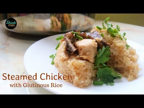 Shiokman Steamed Glutinous Rice with Chicken