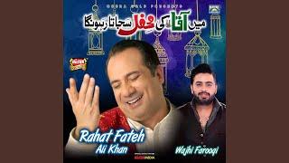 Main Aqa Ki Mehfil Sajata Rahunga (feat. Wajhi Farooqi)