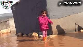 #x202b;19/4/2019 جولة في مخيم ارطغرل و الصابرين بعد العاصفة المطرية#x202c;lrm;